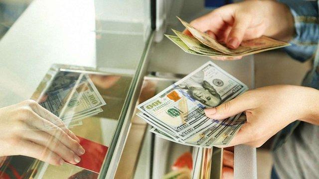 НБУ дозволив обмін валют через інтернет-сервіси