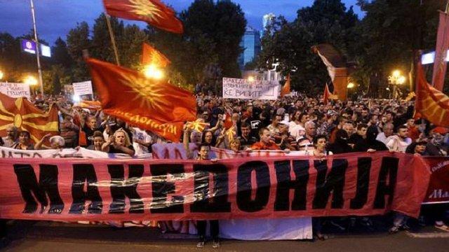 Жителі столиці Македонії влаштували протест проти нової назви країни
