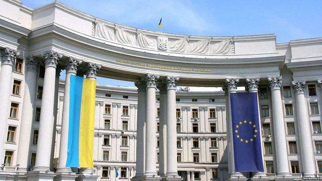 Україна відкриє 56 нових візових центрів у різних країнах світу