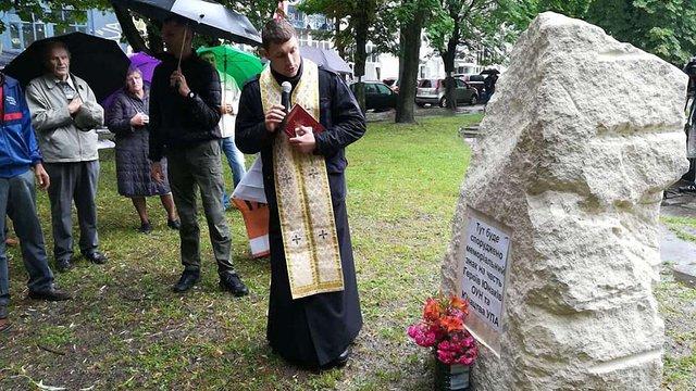 У Львові самовільно встановили пам'ятний знак Героям УПА, щоб унеможливити будівництво АЗС