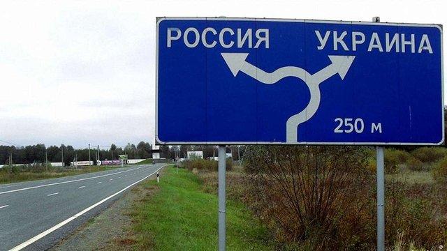 Після 2014 року Росія замінила всіх своїх прикордонників на кордоні з Україною