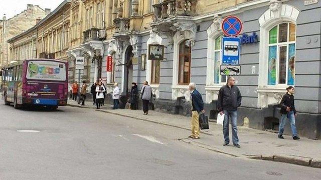 У Львові відремонтують частину вулиці Шота Руставелі за понад ₴1,4 млн