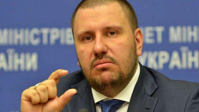 Мін'юст подав позов про ліквідацію політичної партії «Успішна країна»