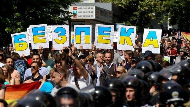 На марші рівності у Києві очікується близько 5 тисяч учасників