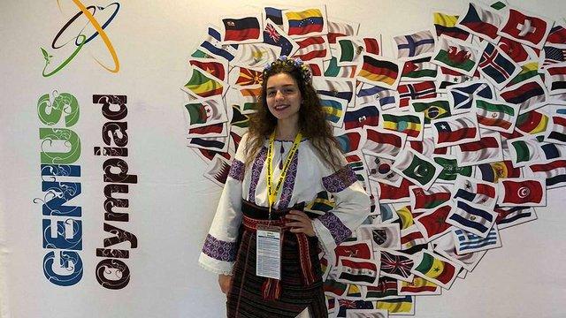 17-річна львів'янка здобула бронзу на міжнародній Олімпіаді геніїв у США