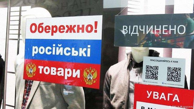 Імпорт російських товарів в Україну збільшився на третину