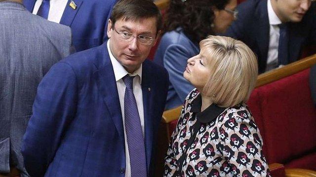 Генеральний прокурор разом із дружиною поїхав на відпочинок до Італії