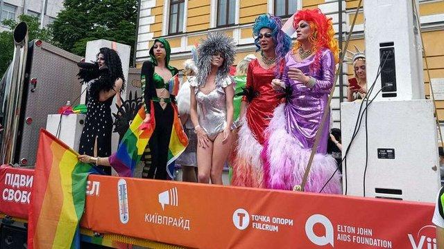 В київському «Марші рівності» взяли участь іноземні політики й дипломати