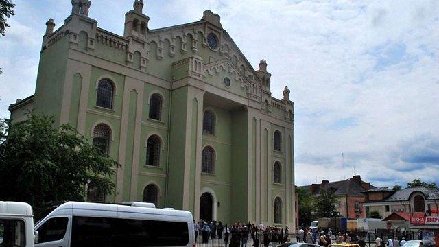 У Дрогобичі відкрили відреставровану хоральну синагогу XIX ст.