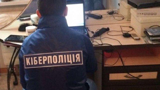 На Львівщині судитимуть хакера, який розповсюджував шкідливе програмне забезпечення