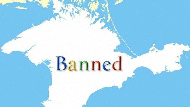 ЄС продовжив заборону на інвестиції в Крим ще на рік