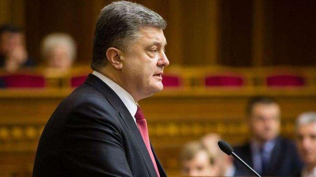 Порошенко вніс до Верховної Ради законопроект про створення Антикорупційного суду