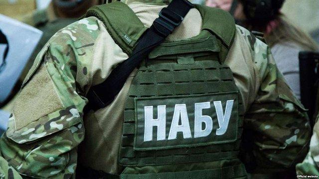 НАБУ порушило справу проти народного депутата Олександра Вілкула