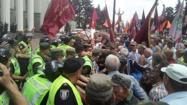 Під Верховною Радою почались сутички мітингувальників з поліцією