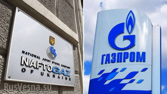 Комерційний суд Лондона заморозив британські активи «Газпрому» за позовом «Нафтогазу»