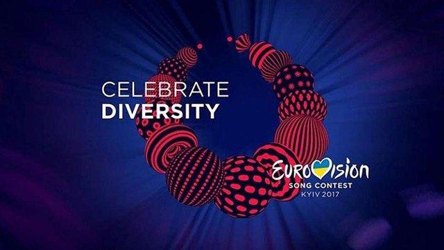 Українські агентства Banda і Republique отримали «Каннського лева» за брендинг Євробачення-2017