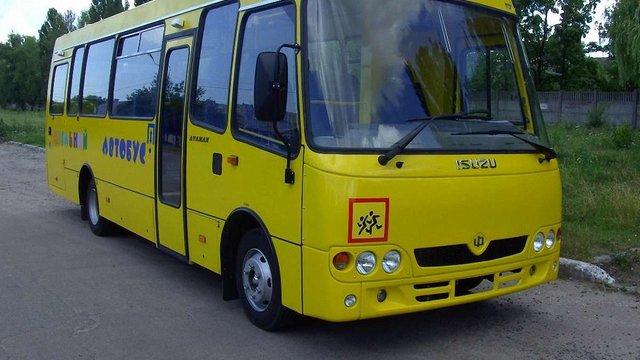 Львівщина придбала 36 шкільних автобусів за близько ₴64 млн