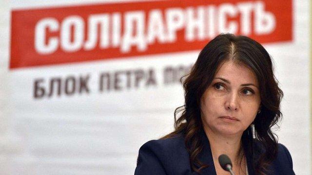 У БПП запропонували призначити свою депутатку на посаду міністра у справах ветеранів