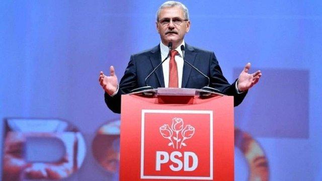 У Румунії голову парламенту посадили на три з половиною роки в'язниці