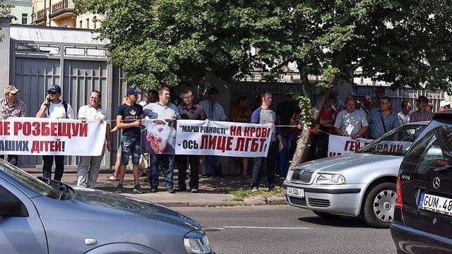 Мітингарі біля Верховної Ради вимагали заборонити проведення ЛГБТ-маршів