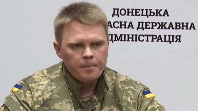Президент призначив генерала СБУ головою Донецької ВЦА