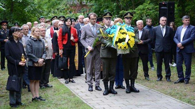 У Львові вшанували пам'ять жертв війни