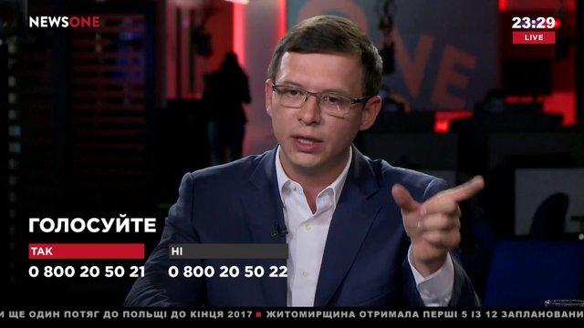 Нардеп Євген Мураєв віддав телеканал NewsOne своєму батьку