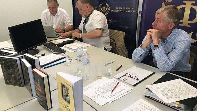 У Відні оголосили лауреатів міжнародної премії ім. Івана Франка