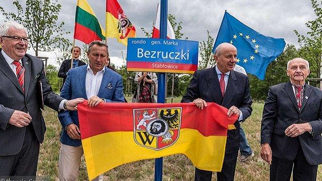 На честь генерала армії УНР Марка Безручка назвали перехрестя у Вроцлаві