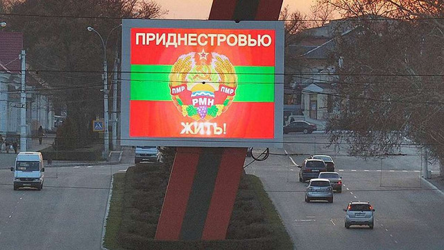 Придністров'я відмовилося від виведення окупаційних російських військ