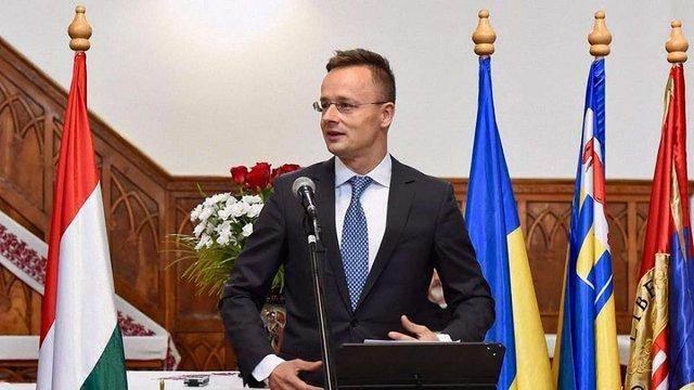 Угорщина вимагає від України надати угорській мові офіційний статус