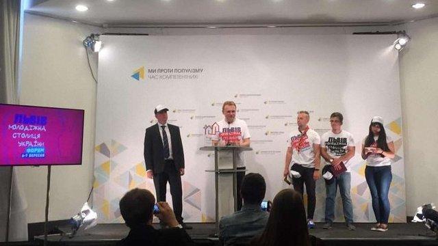 Львів претендуватиме на звання молодіжної столиці Європи