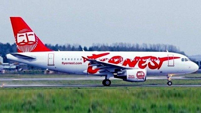 Пасажирів скасованого авіарейсу Мілан-Львів відправлять додому з Риму