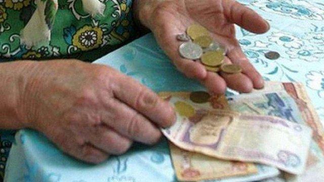 У липні 50 тисяч пенсіонерів Львівщини отримають перераховані пенсії