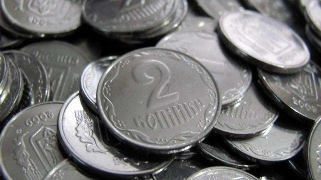 Нацбанк нагадав, що з 1 липня в Україні заокруглюватимуть суми покупок