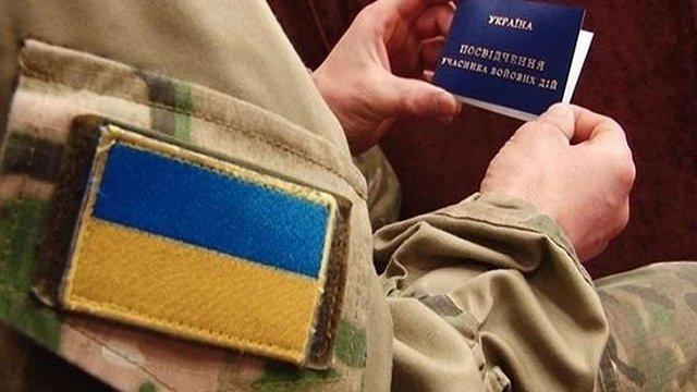 Петро Порошенко підписав закони про пільги для учасників ООС