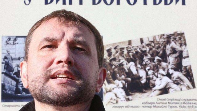 Володимир В'ятрович заявив, що Польща має виправити статті закону про ІНП щодо України