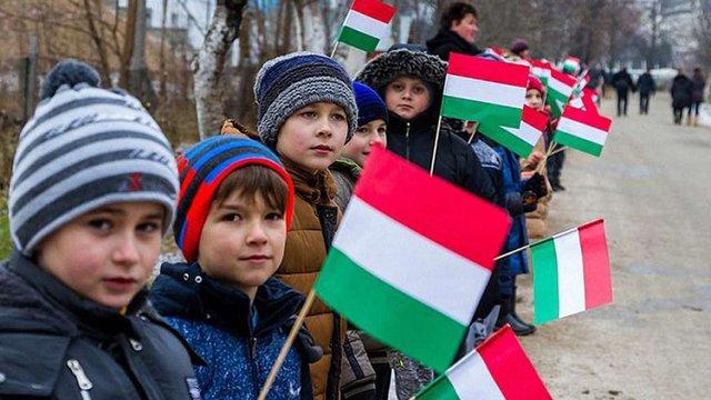 Кількість угорців на Закарпатті суттєво зменшилася