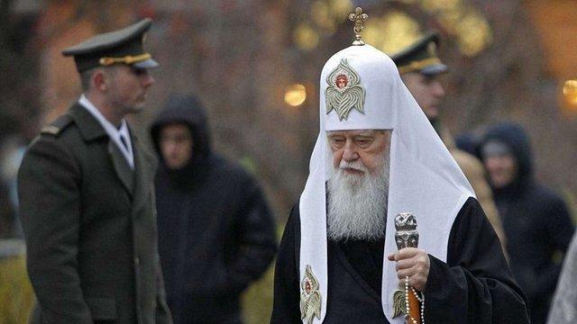 Патріарх Філарет подав до Вселенського Патріарха апеляцію щодо анафеми з боку РПЦ