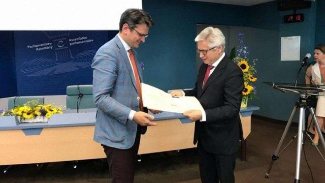 На сесії ПАРЄ Львів отримав Європейський диплом