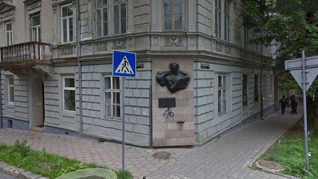У центрі Львова вандали викрали меморіальну дошку Іванові Франку