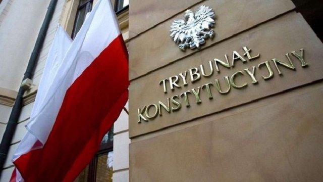 Конституційний суд Польщі розгляне «антибандерівські» норми закону про ІНП