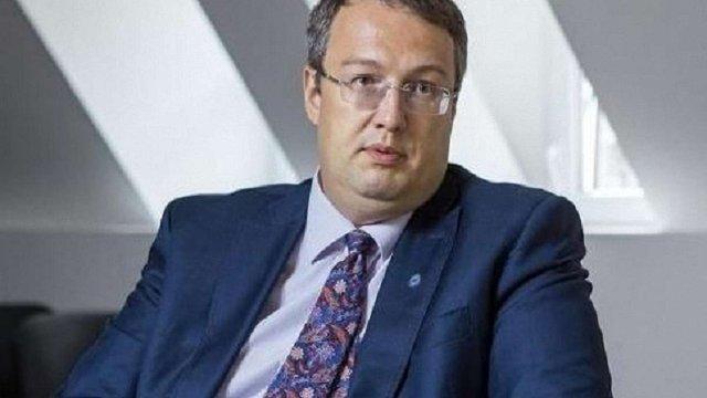 Крім ромів, спецслужби РФ планували напади на єврейські організації у Львові, – Геращенко