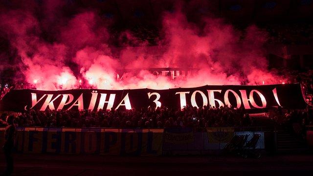 На НСК «Олімпійський» відбулася масштабна акція на підтримку Олега Сенцова
