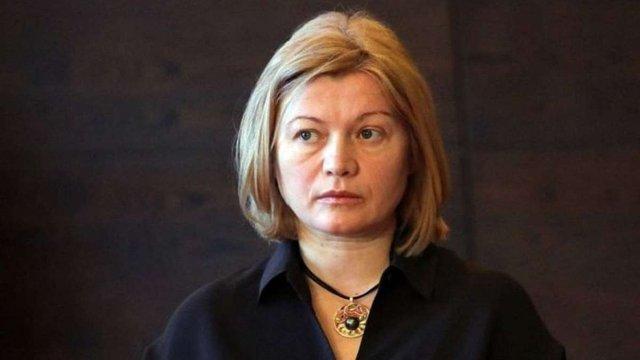 Російські пранкери намагалися розіграти першу віце-спікерку Верховної Ради