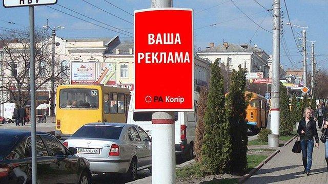 В Україні заборонили розміщення реклами на елементах контактної мережі
