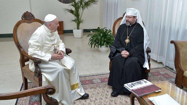 Глава УГКЦ розповів Папі Римському про ставлення до можливого об'єднання православ'я в Україні