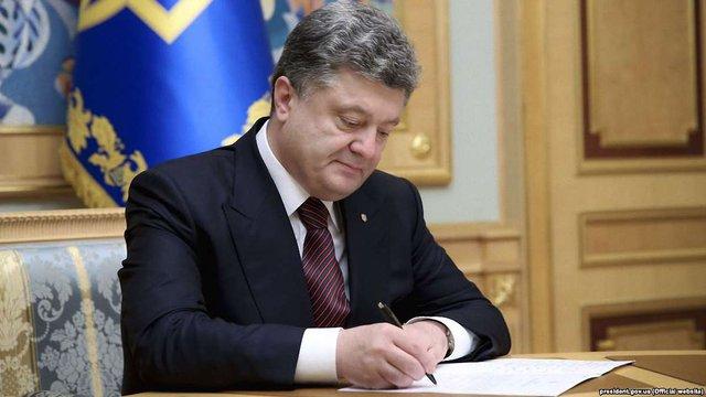 Порошенко подав до парламенту законопроект про податок на виведений капітал