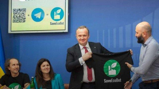 Міністерство екології запустило бота, який надаватиме екологічні дані про підприємства України