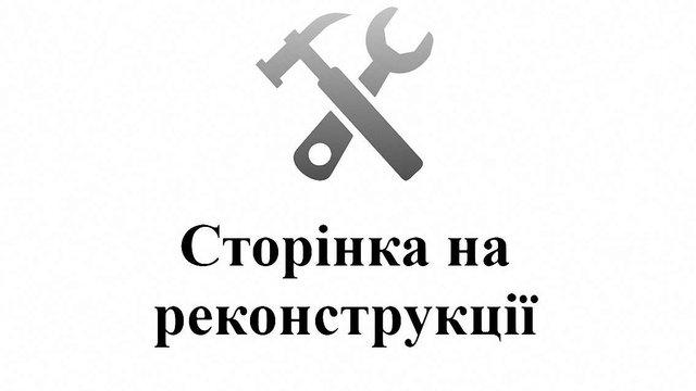 Львівський громадський транспорт тимчасово відключили від GPS